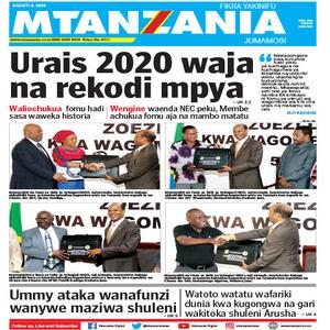 Urais 2020 waja na rekodi mpya