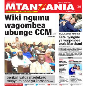Wiki ngumu wagombea ubunge CCM