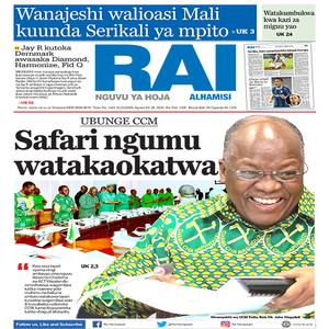 UBUNGE CCM  Safari ngumu watakaokatwa