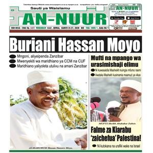 Buriani Hassan Moyo