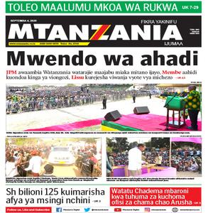 Mwendo wa ahadi