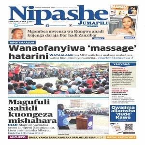 Wanaofanyiwa  massage  hatarini