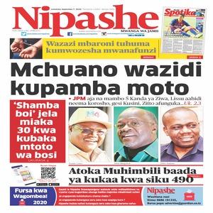 Mchuano wazidi kupamba moto