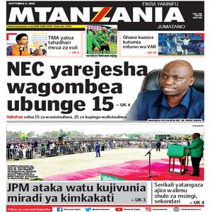 NEC yarejesha wagombea ubunge 15