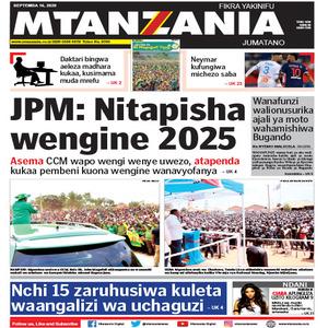 JPM  Nitapisha wengine 2025
