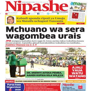 NIPASHE 17
