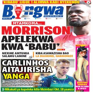 MTAKOMA    MORRISON APELEKWA KWA  BABU