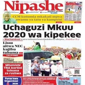 Uchaguzi Mkuu 2020 wa kipekee