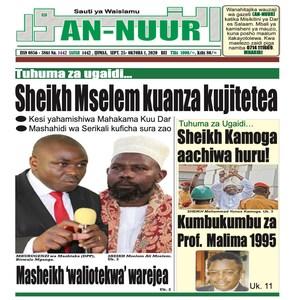 Sheikh Mselem kuanza kujitetea