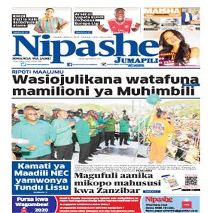 Wasiojulikana watafuna mamilioni ya Muhimbili