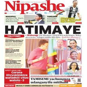 HATIMAYE