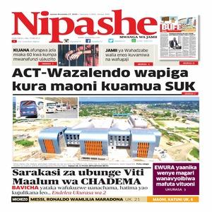ACT   Wazalendo wapiga kura maoni kuamua SUK