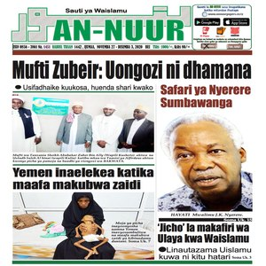 Mufti Zubeir  Uongozi ni dhamana