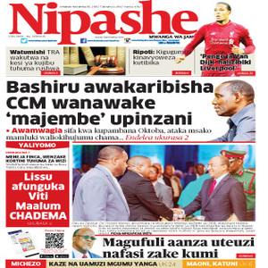 Bashiru awakaribisha CCM wanawake  majembe  upinzani