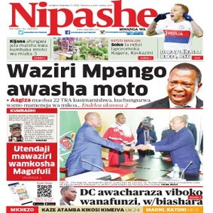 Waziri Mpango awasha moto