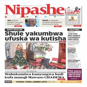Shule yakumbwa na ufuska wa kutisha