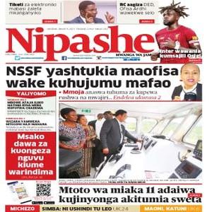 NSSF yashtukia maofisa wake kuhujumu mafao