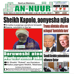 Sheikh Kapolo  aonyesha njia