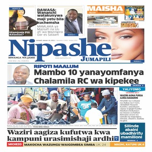 Mambo 10 yanayomfanya  Chalamila RC wa kipekee