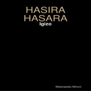 HASIRA NI HASARA