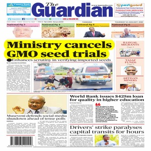 Ministry cancels GMO seed trials