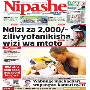 Ndizi za 2 000   zilivyofanikisha wizi wa mtoto