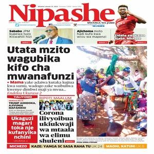 Utata mzito wagubika kifo cha mwanafunzi