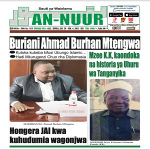Buriani Ahmad Burhan Mtengwa