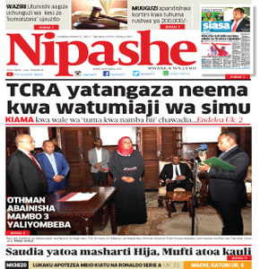 TCRA yatangaza neema kwa watumiaji wa simu