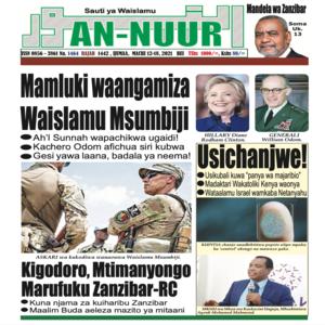 Mamluki waangamiza Waislamu Msumbij