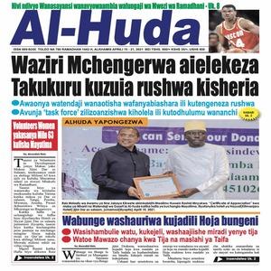 Waziri Mchengerwa aielekeza Takukuru kuzuia rushwa kisheria