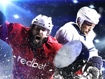 Målbonus för ishockey!