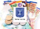 الحد الأدنى للأجور في إسرائيل