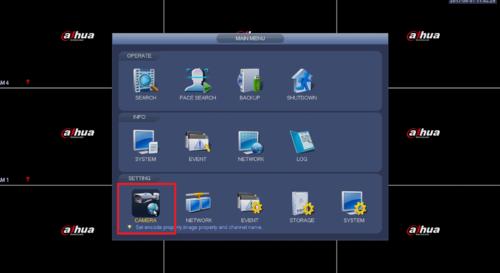 Change to HDCVI Analog and IP1.png