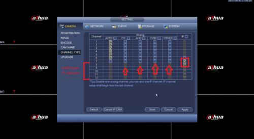 Change to HDCVI Analog and IP4.png