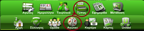 newsbutton