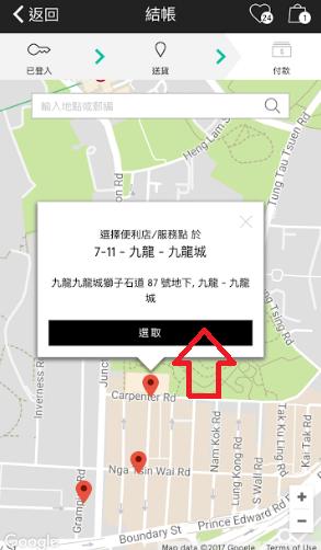 CVSmap.png