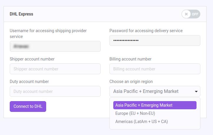 Въвеждане на данни за вход в DHL