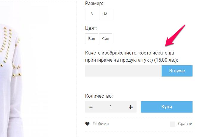Поле за избор на тип файл