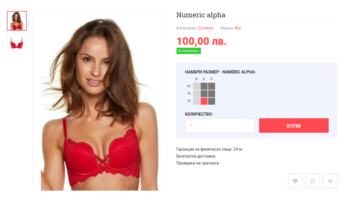Подреждане на разновидности като Numeric alpha