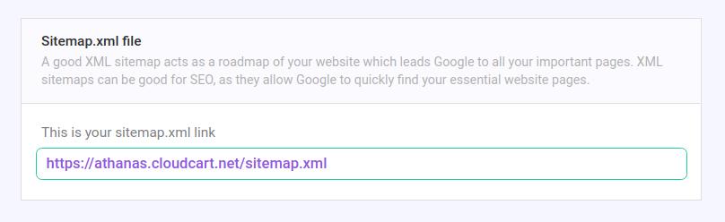 Поле за въвеждане URL адрес на картата на сайта