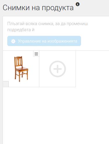Изглед на панел Снимка на продукта
