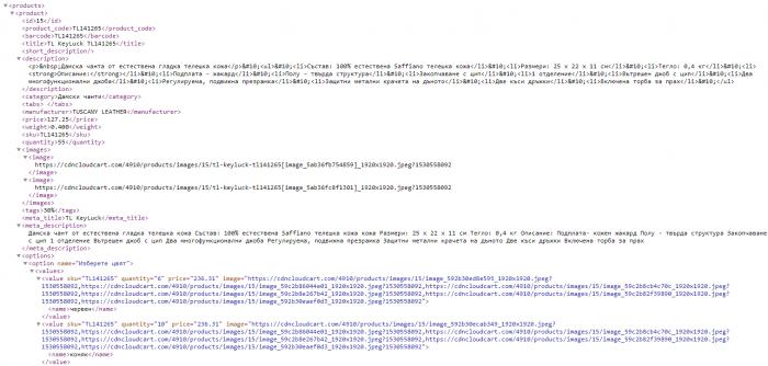 Изглед на XML файл с данни, отворен в браузър