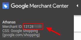 Копиране на Merchant ID