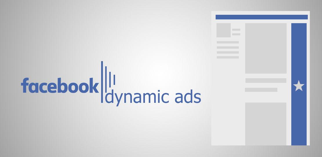 Facebook Pixel и Dynamic Ads