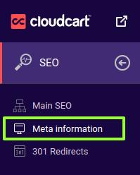 Линк Meta information в меню SEO