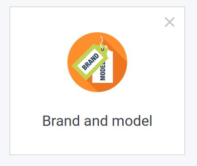 Достъп до приложението Марка и Модел (Brand and model)
