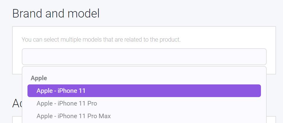 Секция за свързване на марките и моделите с конкретни продукти