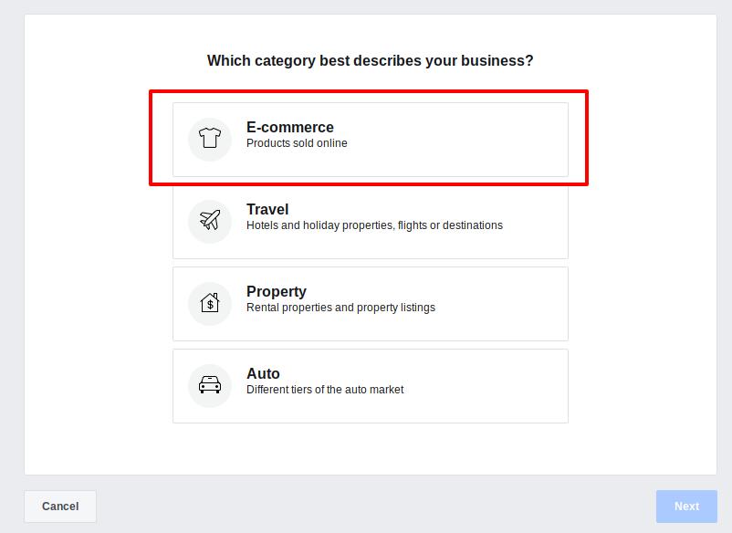 Избиране на секция E-commerce