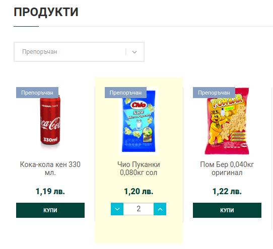 Закупуване на продукти директно от продуктовия листинг
